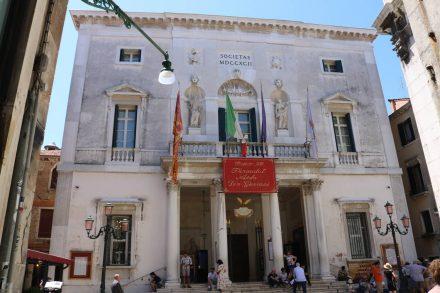 Das Opernhaus La Fenica (Der Phönix) von Venedig.